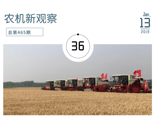 农机跨区作业,仍是国内最有价值的市场!