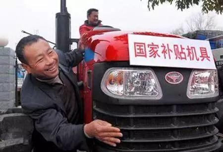 农业农村部农机化司关于修订《2018—2020年全国农机购置补贴机具种类范围》的函