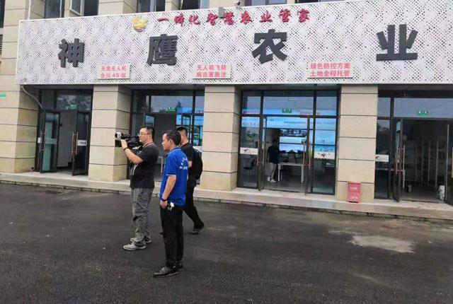 央视《聚焦三农》走进重庆 再次聚焦天鹰兄弟植保无人机