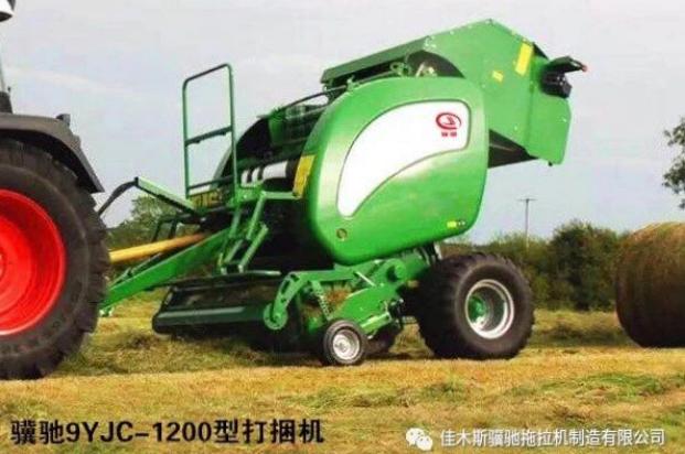 佳木斯市市长邵国强一行到佳木斯骥驰拖拉机制造有限公司视察指导工作