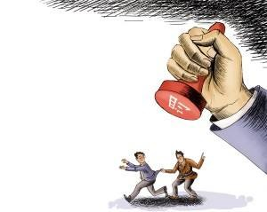 新疆关于暂停新疆天农农机公司库尔勒分公司农机补贴经销资格及取消李向新享受补贴资格的通知