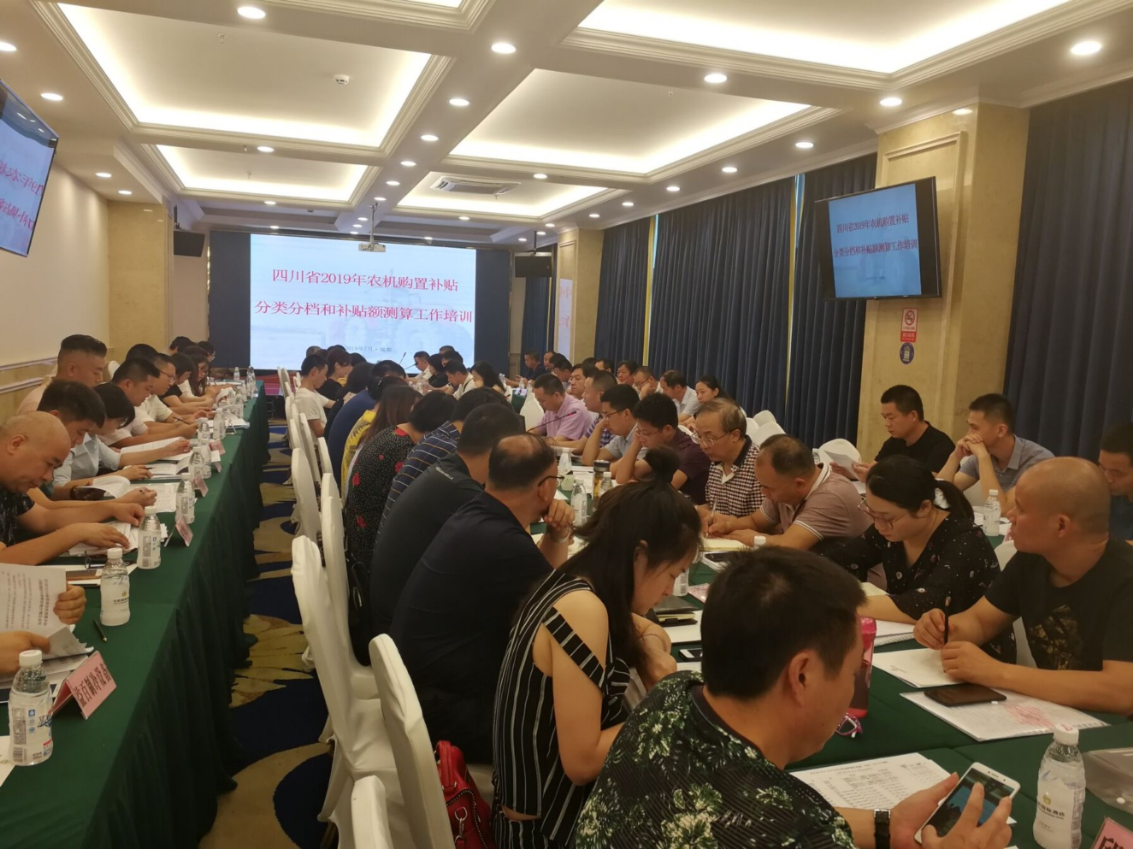 四川省2019年农机购置补贴机具分类分档和补贴额测算工作培训班在成都举行