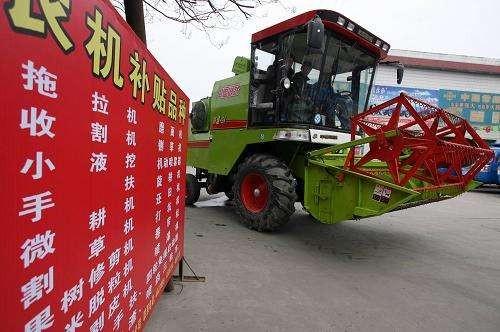 中央财政将进一步完善农机购置补贴相关政策措施