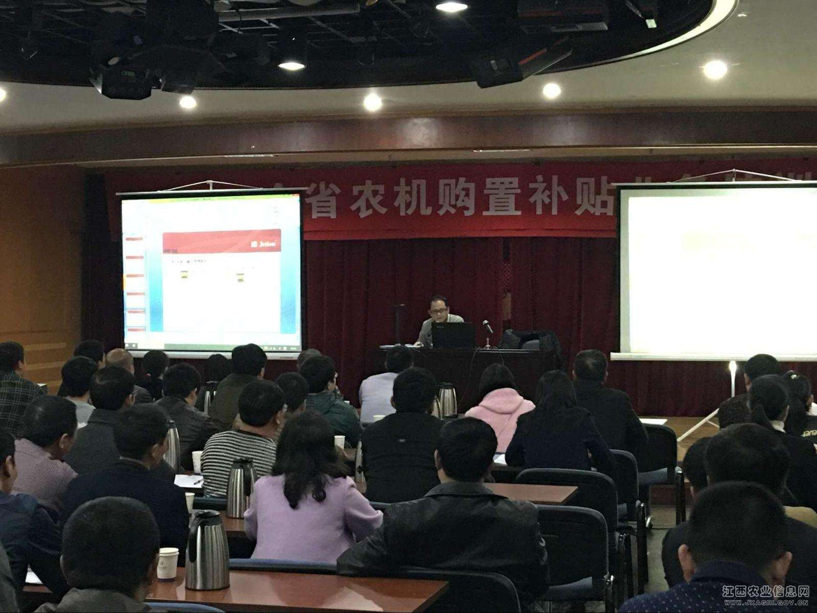 四川省关于举办2019年农机购置补贴操作人员培训的函
