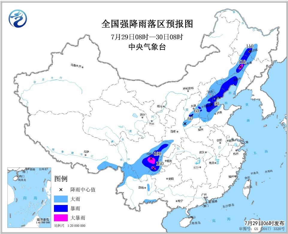 未来三天全国天气预报:四川盆地华北东北将有较强降水  黄淮及其以南地区持续高温天气