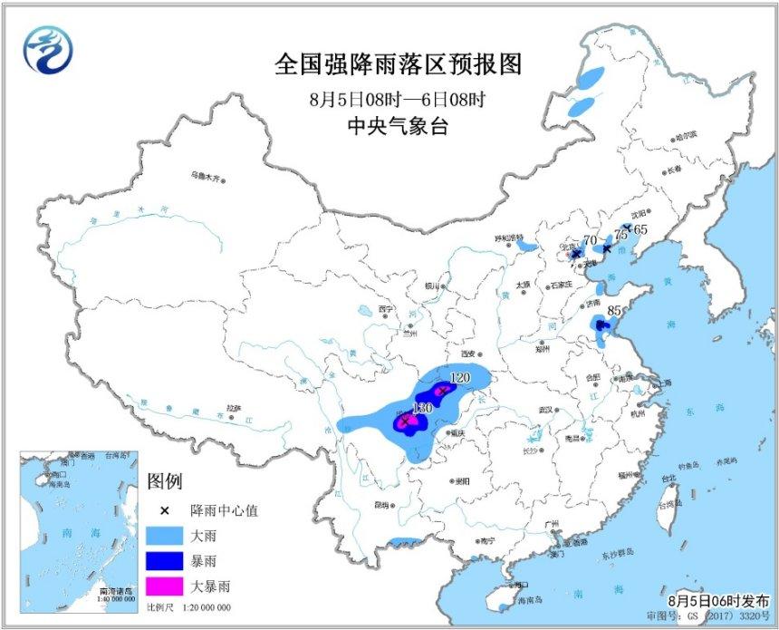 未来三天全国天气预报:河北山东及四川盆地等地有较强降水