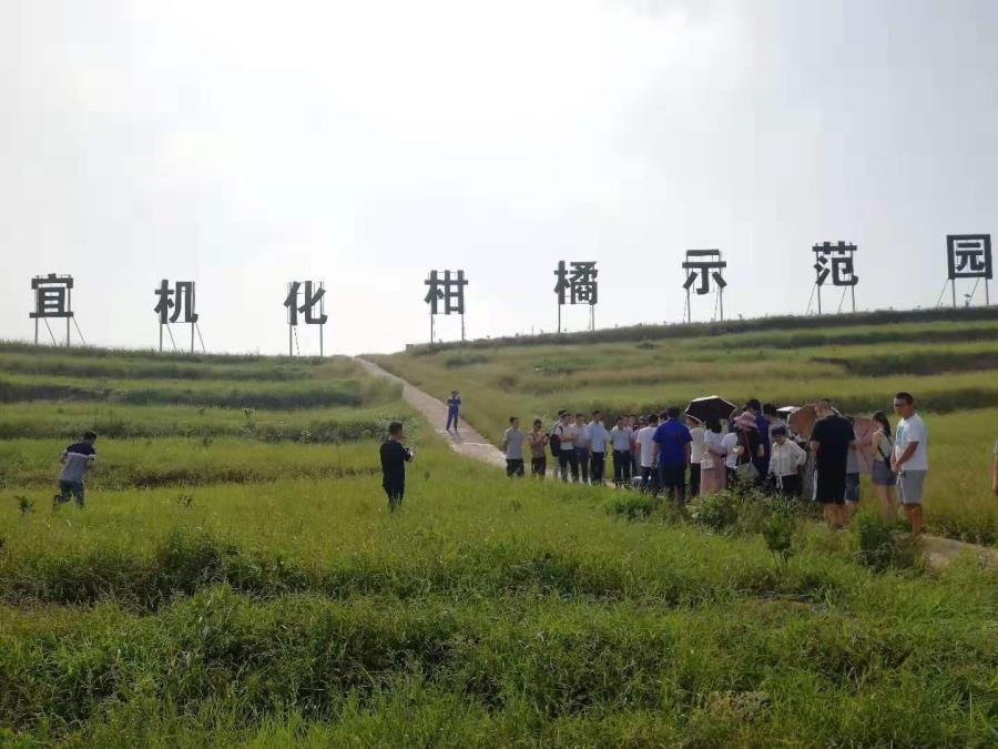 重庆市2019年绿色农业种养循环机械化技术高级研修班成功举办