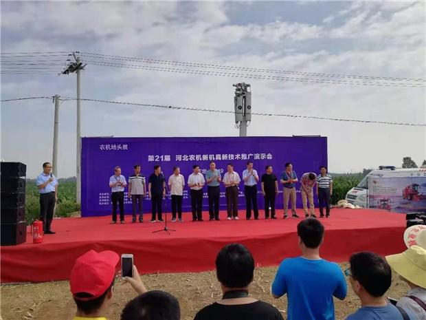德国LEMKEN应邀参加第21届河北农机新机具新技术推广演示会