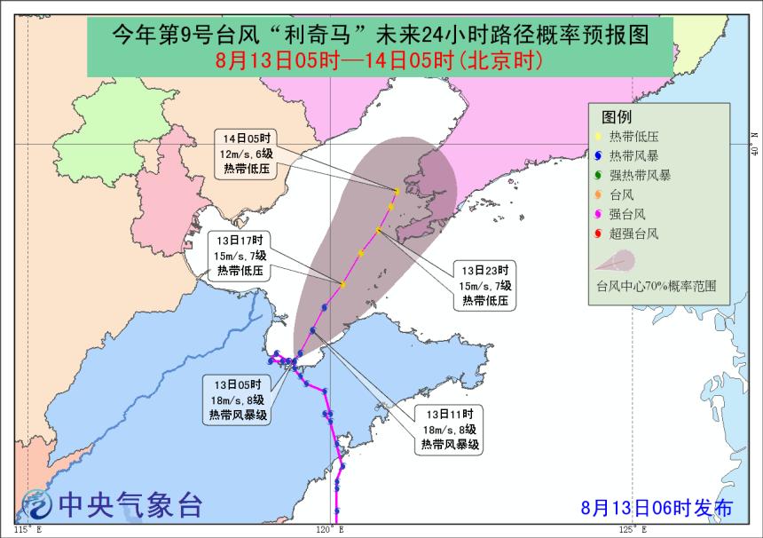 """未来三天全国天气预报:""""利奇马""""将继续影响环渤海及东北地区  南方大部将有高温天气"""