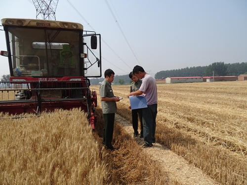 天津市关于重置农机购置补贴辅助管理系统用户名的公示(三)