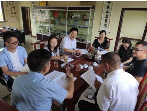 农业农村部农机试验鉴定总站一行到贵州调研农机合作社发展
