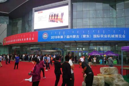 润宇农业一站式提供物联网智慧农业解决方案