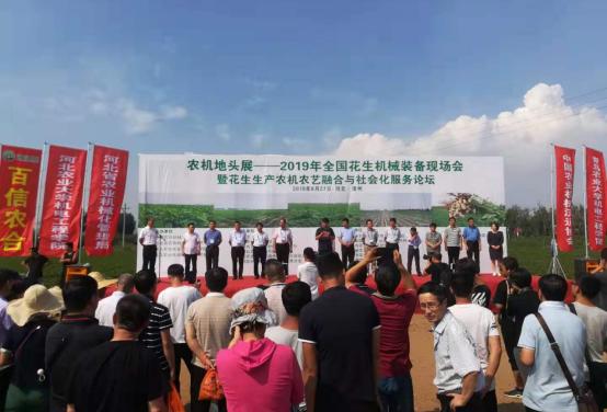 德国LEMKEN应邀参加2019河北滦州农机地头展