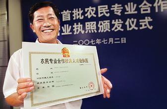 四川省关于第十一批农民合作社省级示范社拟命名名单的公示
