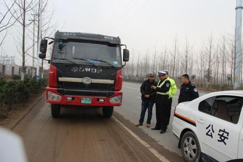 江苏省农业农村厅省公安厅联合部署变型拖拉机专项整治