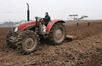 四川省关于启用关于启用农机购置补贴辅助管理系统(2018-2020)的通告