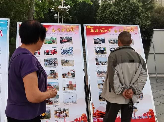 """灵宝市农机局参加全市""""壮丽七十年奋斗新时代""""图片展"""