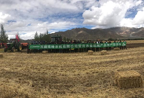 德国LEMKEN应邀参加西藏日喀则秋季现场演示会