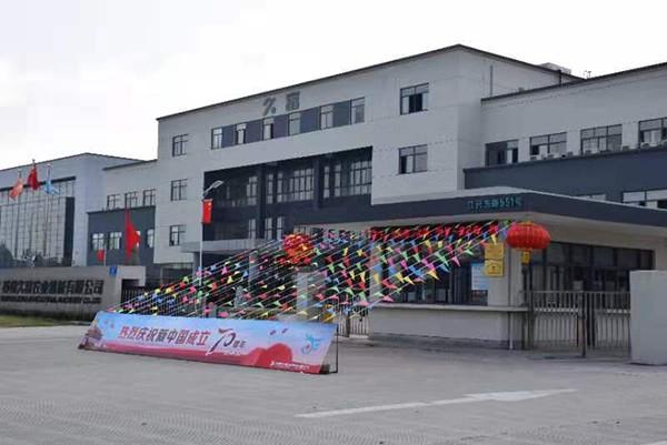 庆祝新中国成立70周年,苏州久富在行动