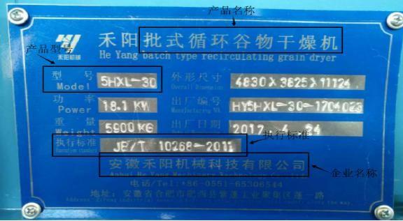 福建省关于开展2018-2020年农机购置补贴机具2019年第2次投档的通知