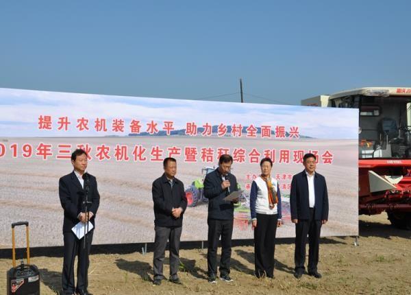 天津市举办三秋农机化生产暨秸秆综合利用现场会