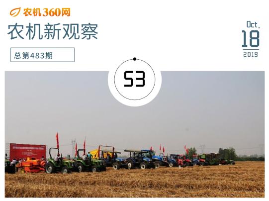 中小农机产品支撑着市场的半壁江山