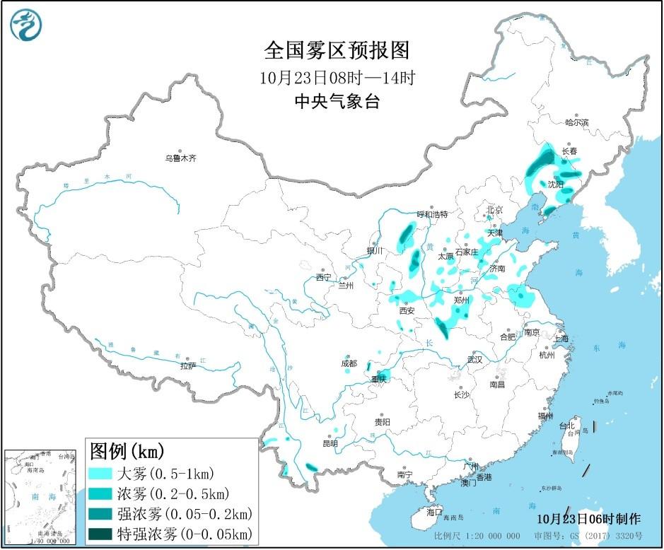 未来三天全国天气预报:较强冷空气东移南下影响长江中下游以北地区  华北黄淮有雾霾天气