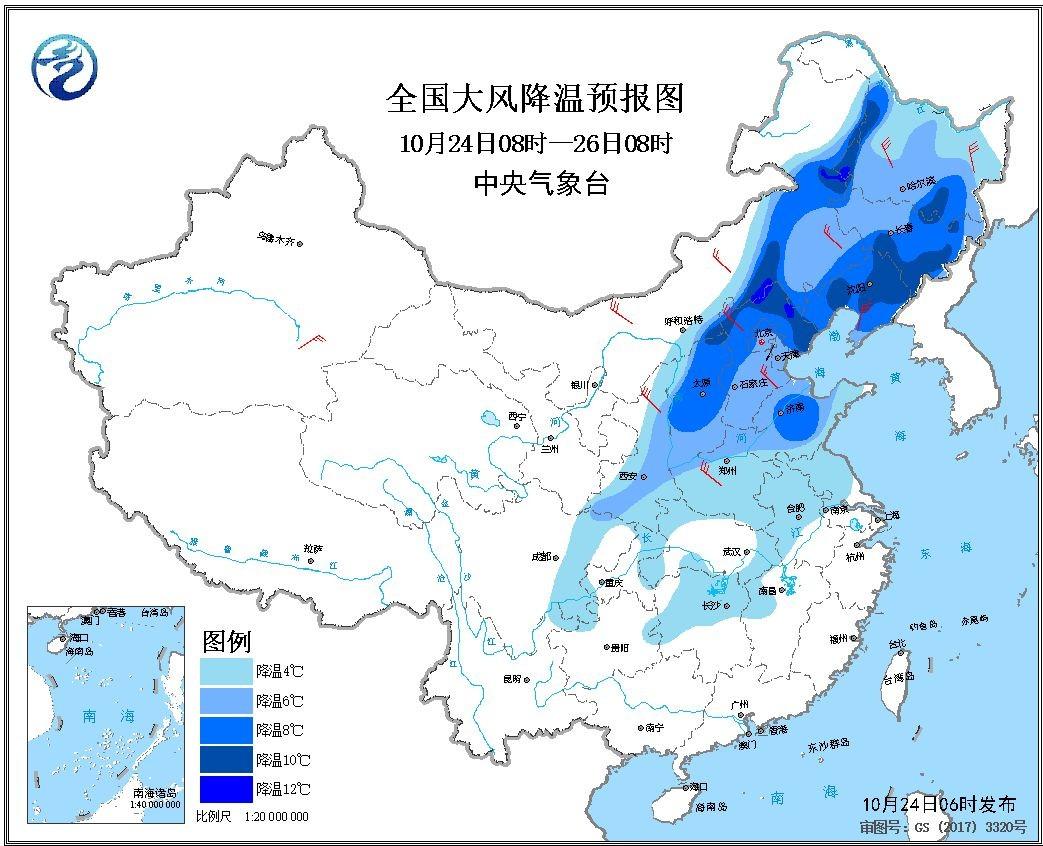 未来三天全国天气预报:较强冷空气影响长江中下游及其以北地区  华北黄淮等地雾霾将减弱消散