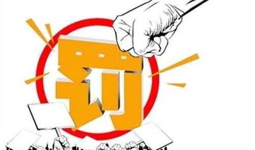 云南省关于对云南名泽烟草机械有限公司销售报补机具开展调查的通知