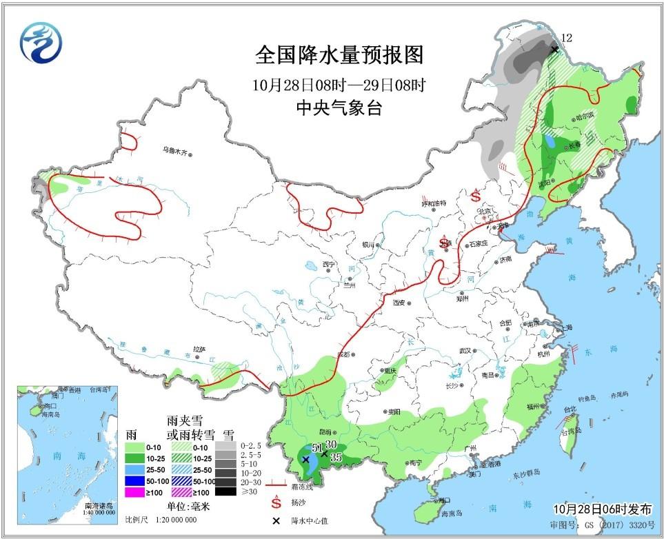 未来三天全国天气预报:冷空气继续影响北方地区  江南华南等地有小到中雨