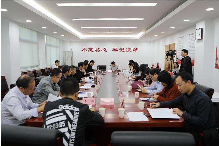 2019年全国新农民新技术创业创新博览会将在南京举行