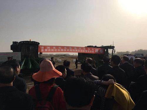 全国农机化主推技术现场演示活动暨培训班在青岛举办