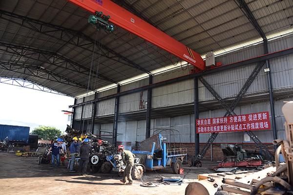 云南省2019年首例农机报废更新补贴试点工作在弥勒市实施