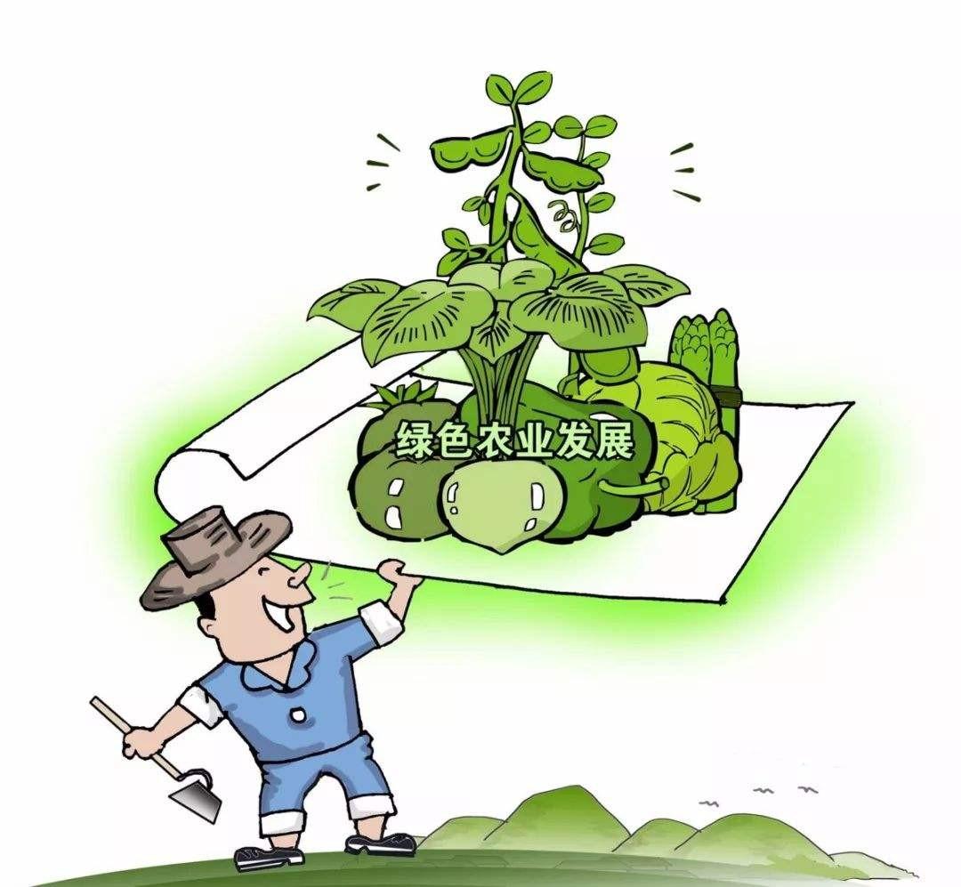 国家第二批农业绿色发展先行区名单的通知