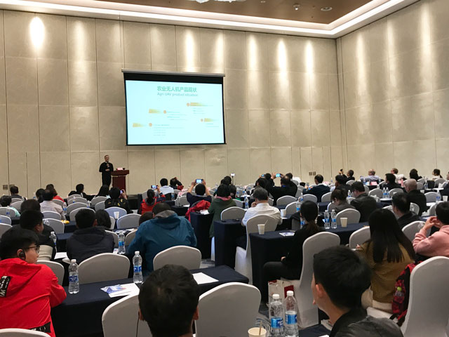 天鹰兄弟参加2019高效植保机械与农药减量施药技术论坛
