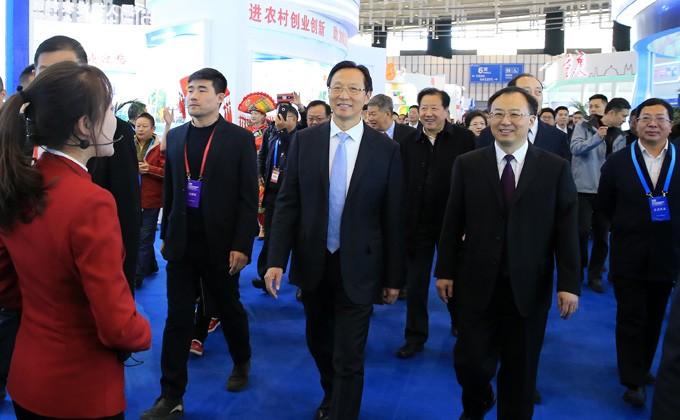 全国新农民新技术创业创新博览会在南京开幕5000多名创业型新农民和1000多家创新型新企业参加