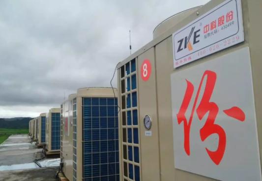 安徽省发文要求优先采购空气源热泵粮食烘干设备 中科股份迎来机会