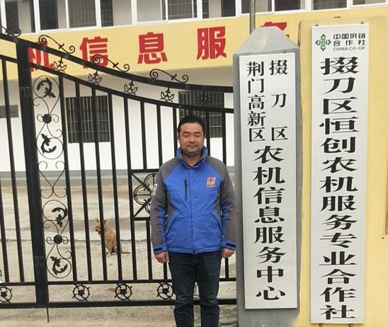 """专访2019""""乐星杯""""农机手大赛选手-龚明勇"""