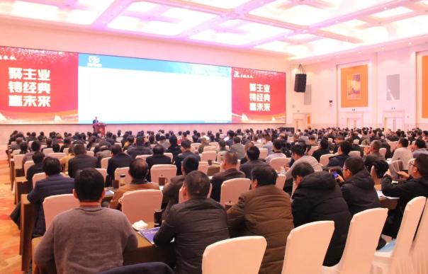 东风农机2020年供应商大会圆满落幕