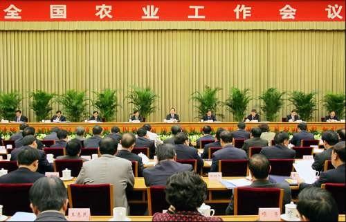 农业农村部办公厅关于召开全国农业农村市场信息工作会议的通知