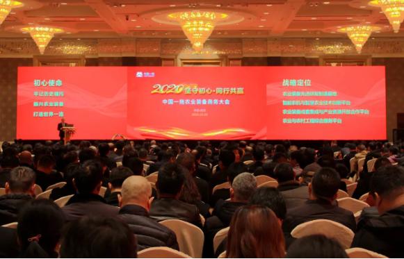 中国一拖党委书记 董事长黎晓煜:努力为用户实现产品性价比最大化