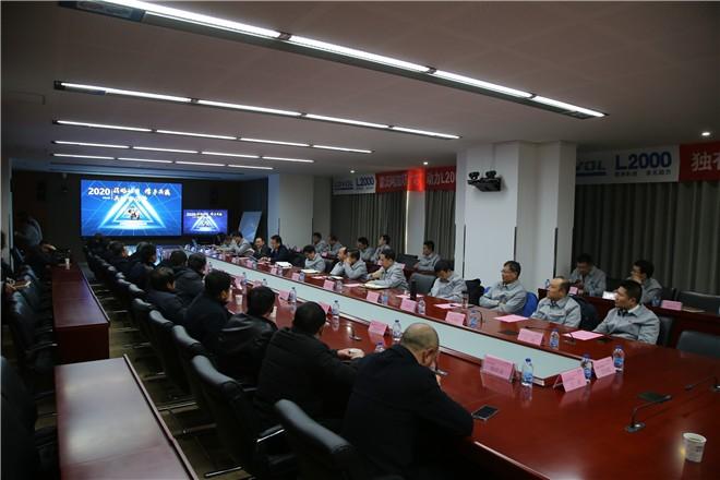 雷沃动力科技2020京津冀地区标杆经销商座谈会圆满召开