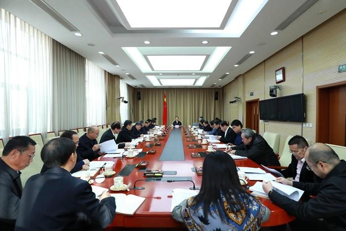 农业农村部召开常务会议 安排部署2020年农业农村工作