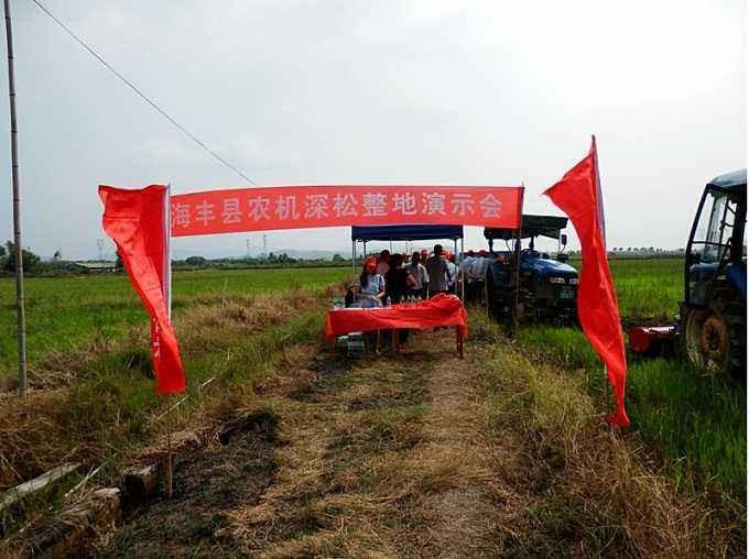 广东省关于2020年农机购置补贴辅助管理系统启动有关事宜的说明