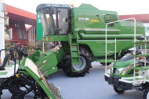 青岛市关于正式启用2020年农机购置补贴辅助管理系统的通知