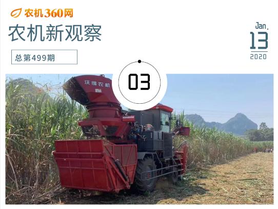 在各地農機轉型升級舉措中尋找市場的淘金點