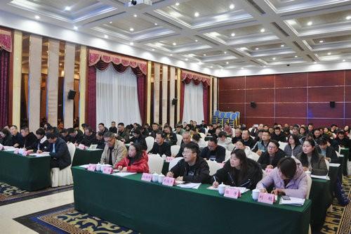 四川省农业社会化服务工作培训会在蓉召开