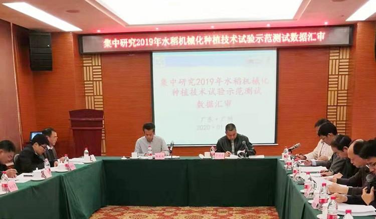 广东积极探索水稻种植机械化新模式
