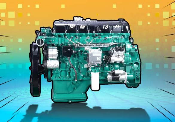 芯知识大讲堂丨如何去除发动机散热水道、冷却水箱内的水垢?