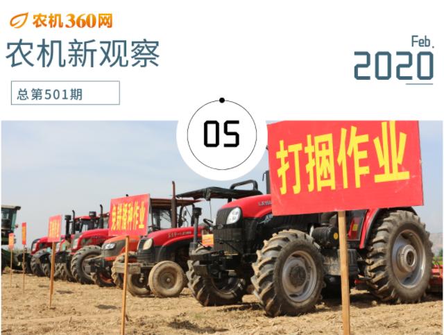 2020年最值得期待的10大農機品類